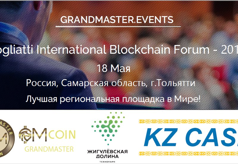 Adglink sponsored International Forum Togliatti the Blockchain-2018