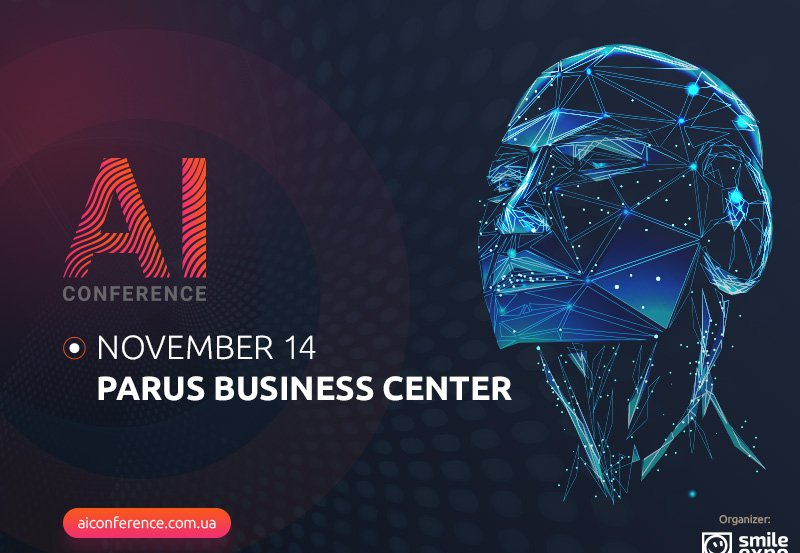 Adglink recommend to visit AI Conference Kyiv