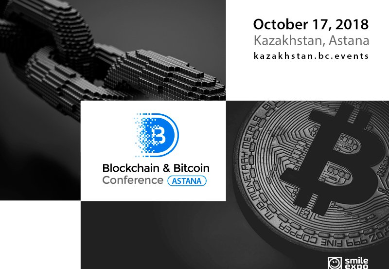 Adglink partnered up with Blockchain & Bitcoin Conference Kazakhstan