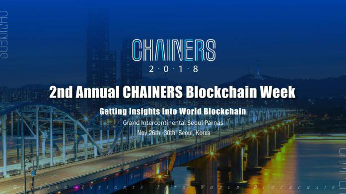 Adglink support the CHAINERS 2018 Asia's biggest summit