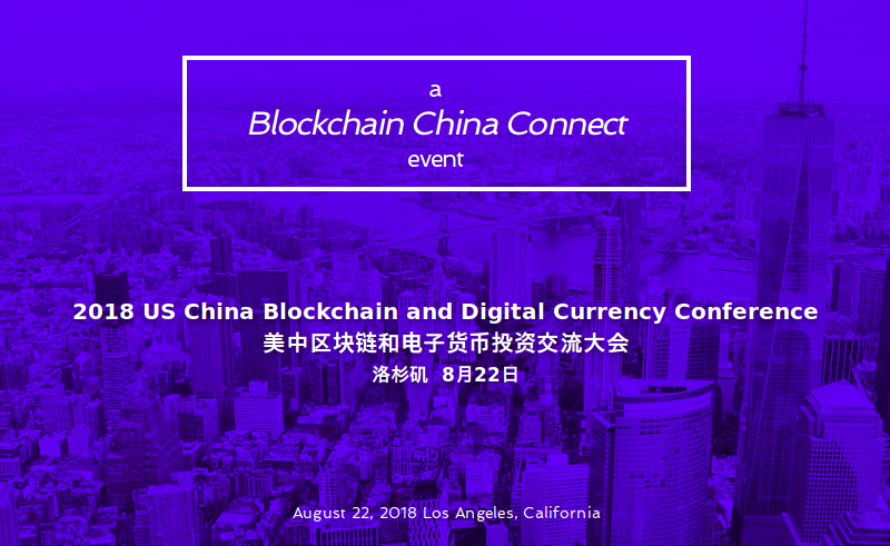 Adglink becomes The China Blockchain Digital Currency Conference's media partner