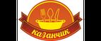 Kazanchik