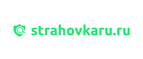 Strahovka CIS CPS