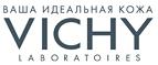 Купи товаров на сумму от 3500 рублей и получи в подарок стильный зонт!