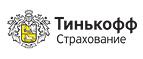 Тинькофф Страхование RU CPS