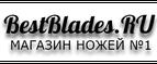 Bestblades