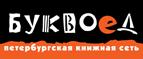 Скидка 15% на первый заказ от 5 000 рублей + бонусные баллы!
