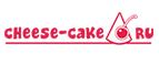 """При покупке от 10000 руб. торт """"брусничный с белым шоколадом"""" в подарок!"""