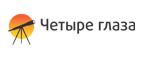 Дарим 300 рублей!